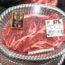 わずか875円でビーフステーキを、499円で天然ぶりの刺身を満喫!!【フーズマーケットさえき北烏山店】