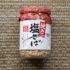 夏も近づく…新茶の季節到来!【金子園 烏山店】の「焼き塩さば」で、〝新茶漬け〟を作ってみた。
