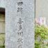 【烏山寺町お庭さんぽ#02】世界的な美人画の大家、喜多川歌麿が眠る寺院【専光寺】