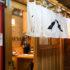 千歳烏山【ミライザカ】を、ちょっと〝ビジネス目線〟で観察してみた。