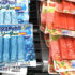 プチプラ食品の宝庫【マックスバリュエクスプレス 北烏山店 】。この夏は〝青い食べ物〟押し!?