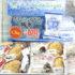 スズメとカラスのバーチャル対談!! あなたはどっち派!?【ローソンストア100】100円商品 vs【西友】〝みなさまのお墨付き〟