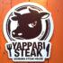 行ってきました、沖縄発祥の人気店【やっぱりステーキ】!! やっぱり、いや、予想以上にコスパ抜群で、もういうことなしっ。