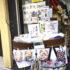 千歳烏山で60年営業!『よろづや呉服店』振袖の半衿を用いた豪華なマスクが驚愕の価格!